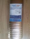 теплоизоляция для теплого пола penoterm-1