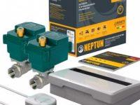 Система защиты от протечек воды Neptun (Нептун) Bugatti ProW