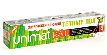 CALEO UNIMAT RAIL